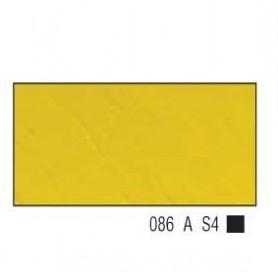 Óleo Artists´ Winsor & Newton 086 Amarillo de cadmio limón 37 ml