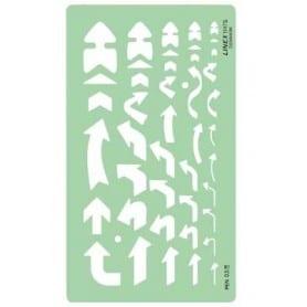 Plantilla de flechas Linex 1147S